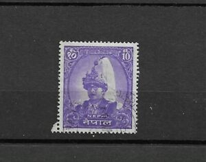Nepal - Lot 109, Used. Sc# 151A.