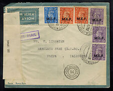 1943 England MEF Asmara Eritrea Censored Cover Barclays Bank to Palestine KGVI