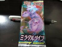 Pokemon card SM11 Miracle Twins Booster ミラクルツイン 1 packs Japanese