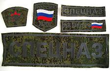 Russian Army SPETSNAZ Troops BDU Uniform Patch Set AK & FIST - Digital flora