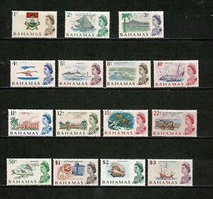 DF643 BAHAMAS 1967 Queen Elizabeth II & local motives  MNH