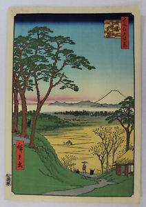 Elder's tea shop,  Japanese woodblock print Hiroshige reprint 1910's
