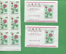 10 Sets - 1965 Korea Stamps 465, 465a Cat Val $56 Chrysanthemum  Lucidum Flowers