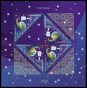 KAZAKHSTAN 2019-19 Space Mail 50 Years, MNH