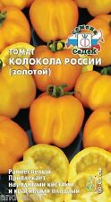 Seeds of Tomato Russian gold bells 0,1 g Sedek Томат Помидор Колокола Ро��ии