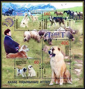 2016. Kazakhstan. DOGS. MNH. S/sheet