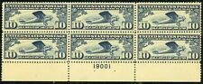 USA #C10 Lindbergh's Plane Airmail Block of 6 Stamps Postage 1927 Mint NH OG