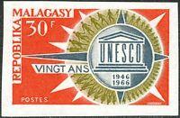 MADAGASKAR 1966 20 Jahre UNESCO, 30 Fr postfrisches Kab.-Stück, ABART: UNGEZÄHNT