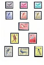 BURMA 1964 SG174/85 Birds 1st issue set of 12 stamps - unmounted mint. Cat £55