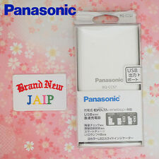 Panasonic☆Japan-Batteries Eneloop Rechargeable USB charger BQ-CC57 Tracking JAIP