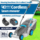 """Swift 40V 18"""" Brushless Lawn Mower Cordless Lawnmower with Battery & Charger"""