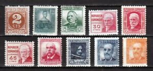 1936/1938 - España - II Republica - Personajes - Edifil 731/740 - MNH