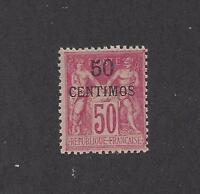 "FRENCH MOROCCO - 6a - TY I - MH - 1891 - BLACK ""50 CENTIMOS"" O/P ON FRENCH SAGE"