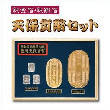 Tenpo oval gold coin koban w/plaque historical play Edo Japanese old replica