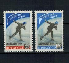 Stamp set, Skating Championship, Mnh, Vf, Soviet Union/Russia, 1959