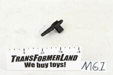 Reflector Mail-Away Shutter Gun 1986 Vintage Hasbro G1 Transformers