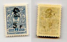 Armenia 🇦🇲 1920 SC 137 mint . rta4149