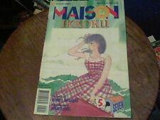 Maison Ikkoku part 7 No. 5 1997 Viz  14