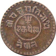 NEPAL 1920 1-Paisa COPPER Coin King TRIBHUVAN【Cat № KM# 687.1】F