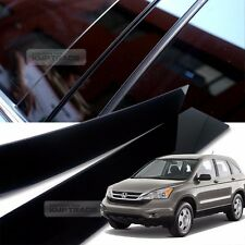 Glossy Black B C Pillar Post UV Coating Cover Trim 8Pcs For HONDA 2007-2011 CR-V