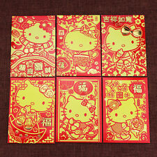 Chinese New Year red packet pocket envelope 6pcs--54