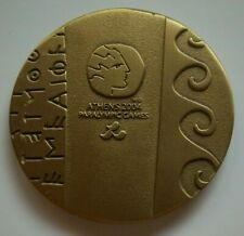 Orig. Participant Medal XII. Summer Paralympic Games Athens 2004!!! EXTREM RARE