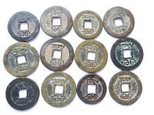 China 12 monedas cash 17 + 18 siglo