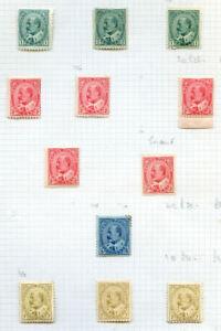 Canada 1902 Edward 7th mint run of shades to 7c (2019-09-18#02)