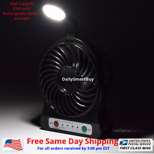 Portable 2 in 1 Mini USB Fan with LED light with 2200 mAh Rechargeable Battery