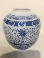 ANTIQUE OLD CHINESE BLUE FLORAL STONEWARE POTTERY JAR VASE POT
