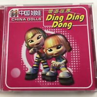 China Dolls CD Ding Ding Dong 2001 Global Music