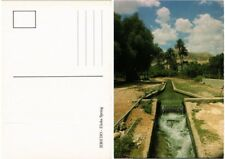 CPM Israel - Jericho - Elisha Spring (772077)