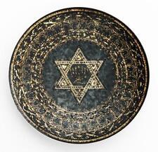 TOLEDO SPAIN GOLD INLAID DAMASCENE DISH JEWISH MENORAH & STAR of DAVID