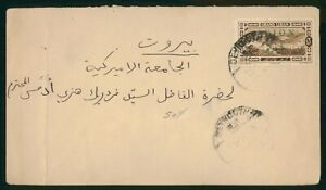 Mayfairstamps LEbanon 1920s Beirut Airmail Single Franked cover wwo1841