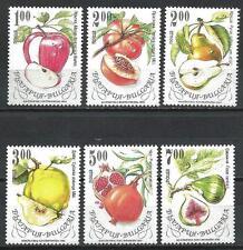 Bulgarie 1993 fruits Yvert n° 3512 à 3517 neuf ** 1er choix