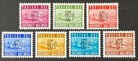Guernsey of Bailiwick. Postage Due Full Set Unmounted SGD1/7. 1969. MNH. (Y165)