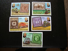 COTE D IVOIRE - timbre yvert et tellier n° 504 a 508 n** (A10) stamp