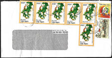 Vietnam 2006 World Cup Socccer 10000d & 17 other stamps on cover