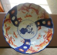 ANTIQUE CHINESE BLUE AND WHITE PORCELAIN BOWL WITH VERY NICE PATTERN
