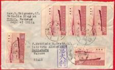 aa2202 - CHINA Taiwan - Postal HISTORY - AIRMAIL Cover to ITALY 1958 SHIPS Boats