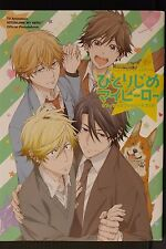 JAPAN TV Animation Hitorijime My Hero Official Prelude Book