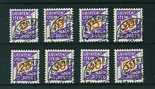 Liechtenstein 1928 Postage Due full set of stamps. Used. Sg D84-D91