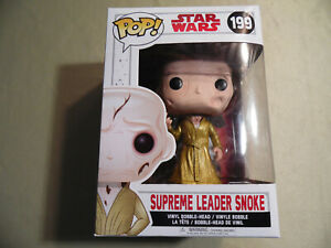 Star Wars Supreme Leader Snoke Funko Pop #199 / Free Domestic Shipping