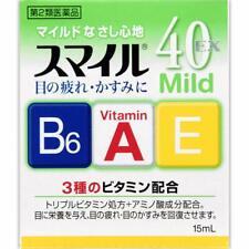 Lion Eye Drops Smile 40 Mild Vitamin 15mL Japan