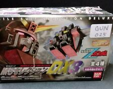 Gundam SEED MS Selection DX3 Pre-owned GUN025     Free Shipping