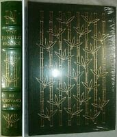 THE JUNGLE BOOKS by Rudyard Kipling Easton Press Leather New Sealed 1980