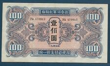 China Manchuria / Soviet Red Army 100 Yuan, 1945, P M34, XF+