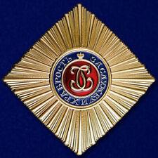 Étoile De Ordre de Saint-Georges - MÉDAILLE de Empire russe copie