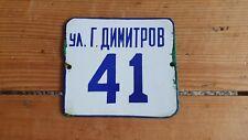 Vintage Bulgarian enamel house number 41 - enamel sign