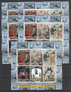 History Chess 2000 Congo MNH 6 v set  X 5 Wholesale lot